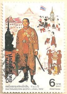 Thailand-1095-AN199