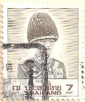 Thailand-1343-AN201