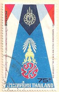 Thailand-876-AN199