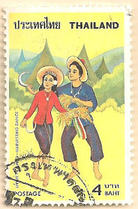 Thailand-933-AN199