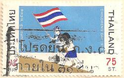Thailand-944-AN203