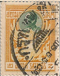 Thailand 141 H1050