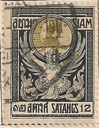 Thailand 144 H1050