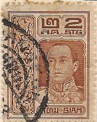 Thailand 166 H1051