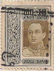 Thailand 169 H1051