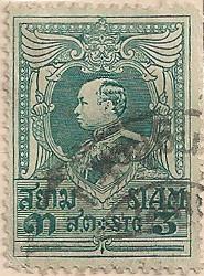 Thailand 212 H1052