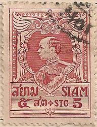 Thailand 214 H1052