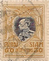 Thailand 222 H1052
