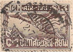 Thailand 231 H1052
