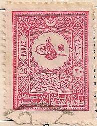 Turkey 169 H1164