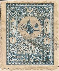 Turkey 170 H1164