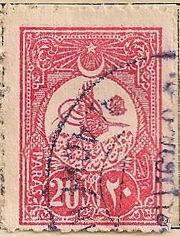 Turkey 258 H1165