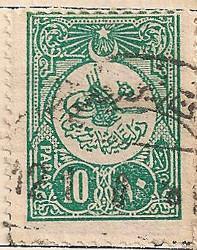 Turkey 262 H1165