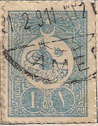 Turkey 264 H1165