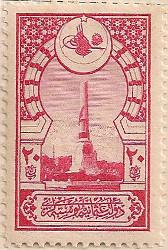 Turkey 919 H1171