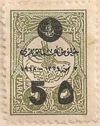 Turkey 945 H1171
