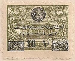 Turkey 946 H1171