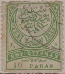 Turkey 97 H1163