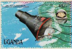 Uganda-575-AN268