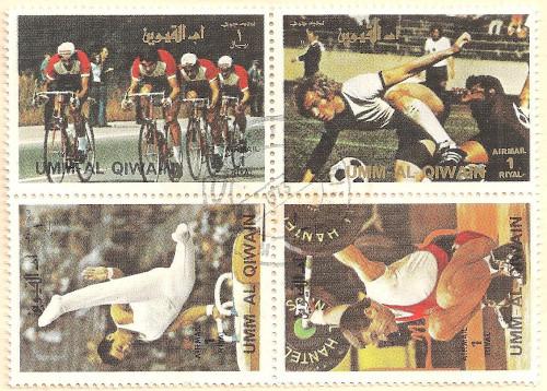 Umm-al-Qiwain-Sports-2-AN210