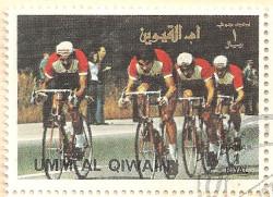 Umm-al-Qiwain-Sports-2.1-AN210