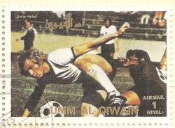 Umm-al-Qiwain-Sports-2.2-AN210