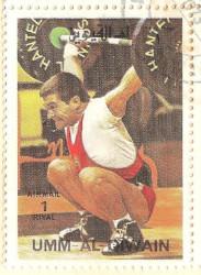 Umm-al-Qiwain-Sports-2.4-AN210