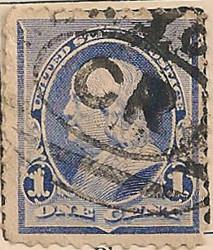 USA 224 H1186