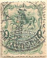 Uruguay-230-AN211