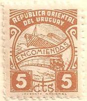 Uruguay-P971-AN212