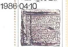 Venda-140-AN232