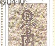 Venda-142-AN232