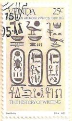 Venda-77-AN228