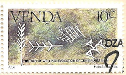 Venda-87-AN233