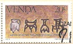 Venda-88-AN233