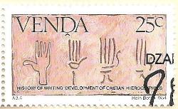 Venda-89-AN233