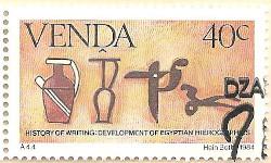 Venda-90-AN233