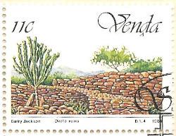 Venda-99-AN233