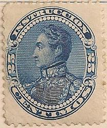 Venezuela 157 H1221