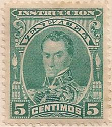 Venezuela 317 H1223