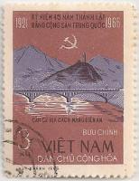 Vietnam-N443-AB127