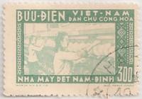 Vietnam-N64-AB127