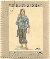 Vietnam-N575-AN238