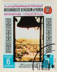 Yemen-Year-1969-AN267