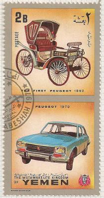Yemen-1971-C2B-i125