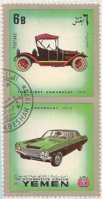 Yemen-1971-C6B-i125