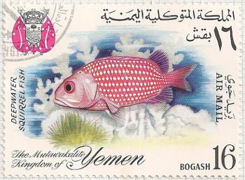 Yemen-R226-i93
