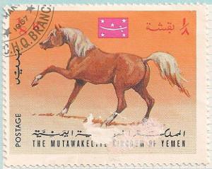 Yemen-Royalist-Issue-1-i103