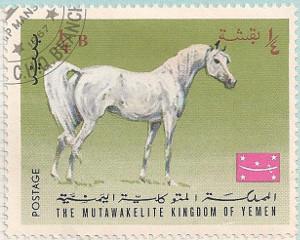 Yemen-Royalist-Issue-3-i103
