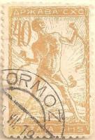 Yugoslavia-104a-AN250